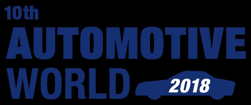 AUTOMOTIVE WORLD 2018