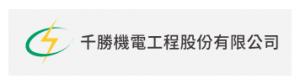 Chain shine / Qiansheng