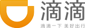 Didi Chuxing - Careers